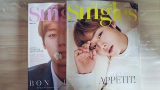 박지훈 싱글즈 잡지 구매 후기 / Park ji hoon singles magazine