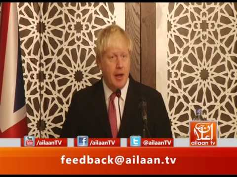 Joint Press Conference of UK