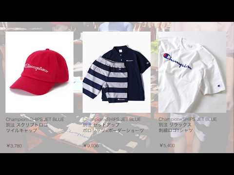 SHIPS JET BLUE 2018 SPRING/SUMMER RECOMMENDED ITEMS at SHIPS SHIBUYA