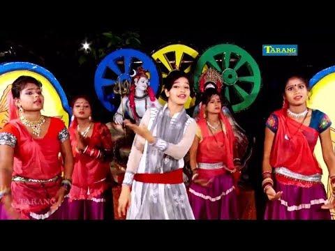Anjali Bhardwaj 2017 Song - Ajbe Lage Baba Shiv Ke Ghava Kawar Song Geet