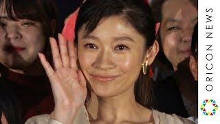 篠原涼子と西島秀俊の前で絢香が「あいことば」生歌唱! 映画『人魚の眠る家』舞台挨拶