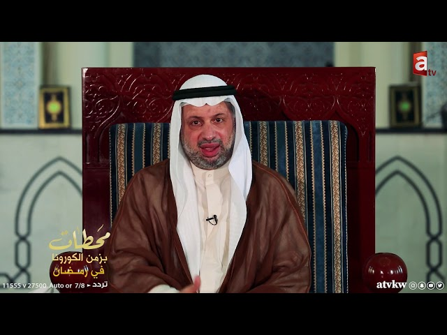 ايمان ابو طالب - محطات مع السيد مصطفى الزلزلة حلقة 13