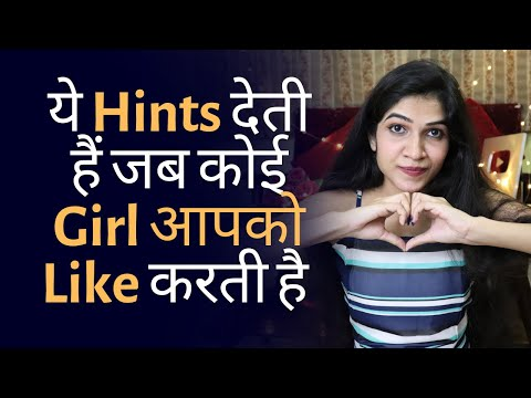 Subtle Hints SHE LIKES YOU | How To Know If A Girl Likes You | Mayuri Pandey from YouTube · Duration:  4 minutes 8 seconds