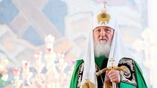 Молитва во время распространения вредоносного поветрия. Святейший Патриарх Кирилл.