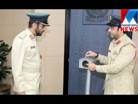 New camera introuduce by Dubai police to control vehicle law violation | Manorama News