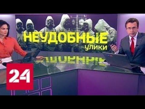 "Программа ""Факты"" от 6 апреля 2018 года - Россия 24"