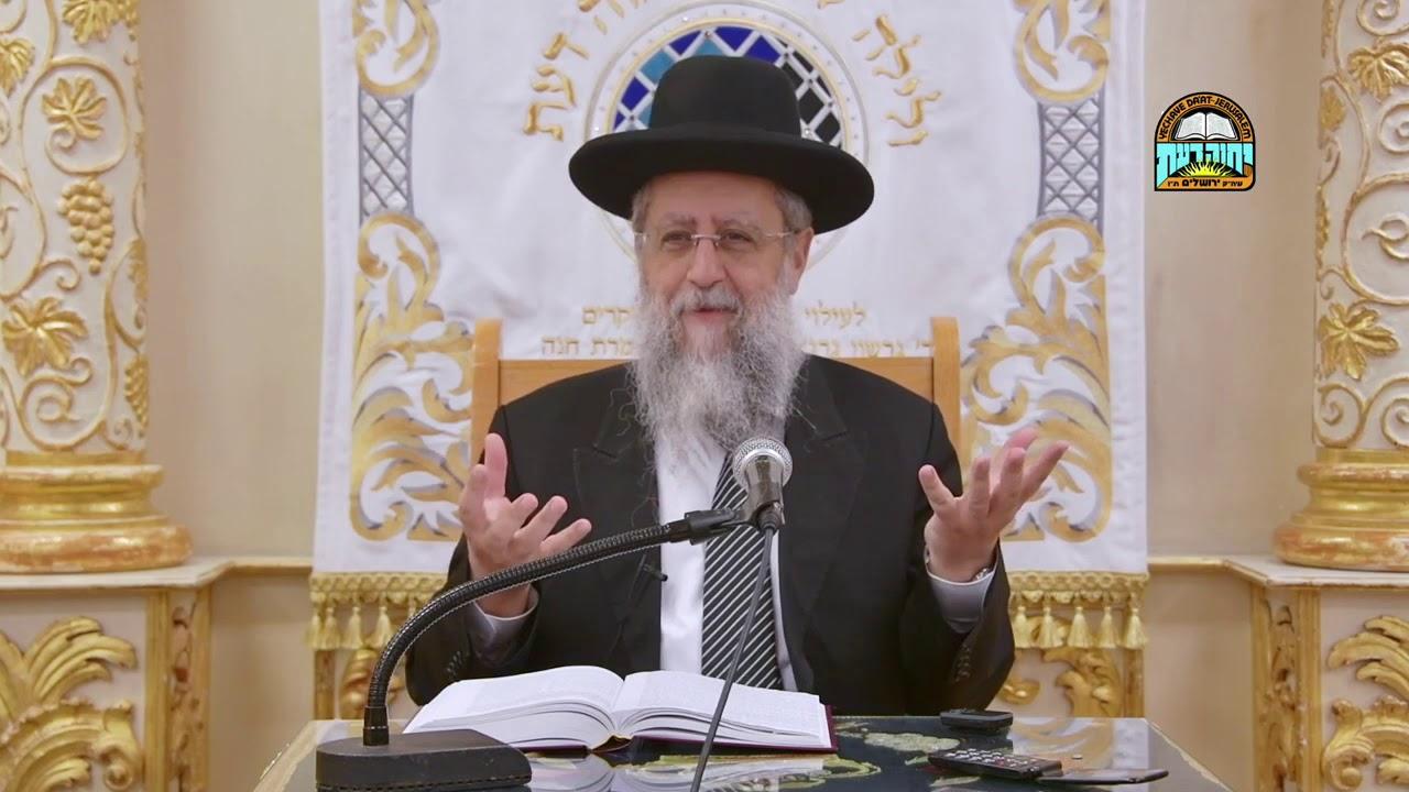 """הרב דוד יוסף שליט""""א - ברכות המוציא ומזונות חלק א - י""""ז אב תשע""""ט"""