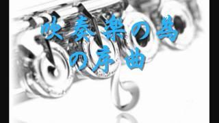 2000年度課題曲(Ⅳ) 吹奏楽の為の序曲