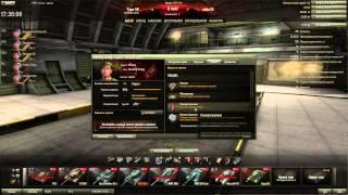 World of Tanks какие навыки и умения качать (гайд)
