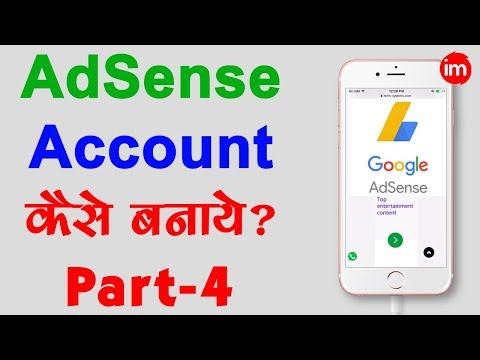 Google AdSense Explained in Hindi 2019   Part-4   By Ishan