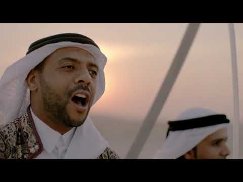 Qatar National Day 2020 song by Fahad Al Kubaisi | Qatar Airways