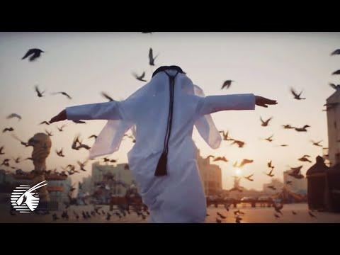 Qatar National Day 2020 song by Fahad Al Kubaisi   Qatar Airways
