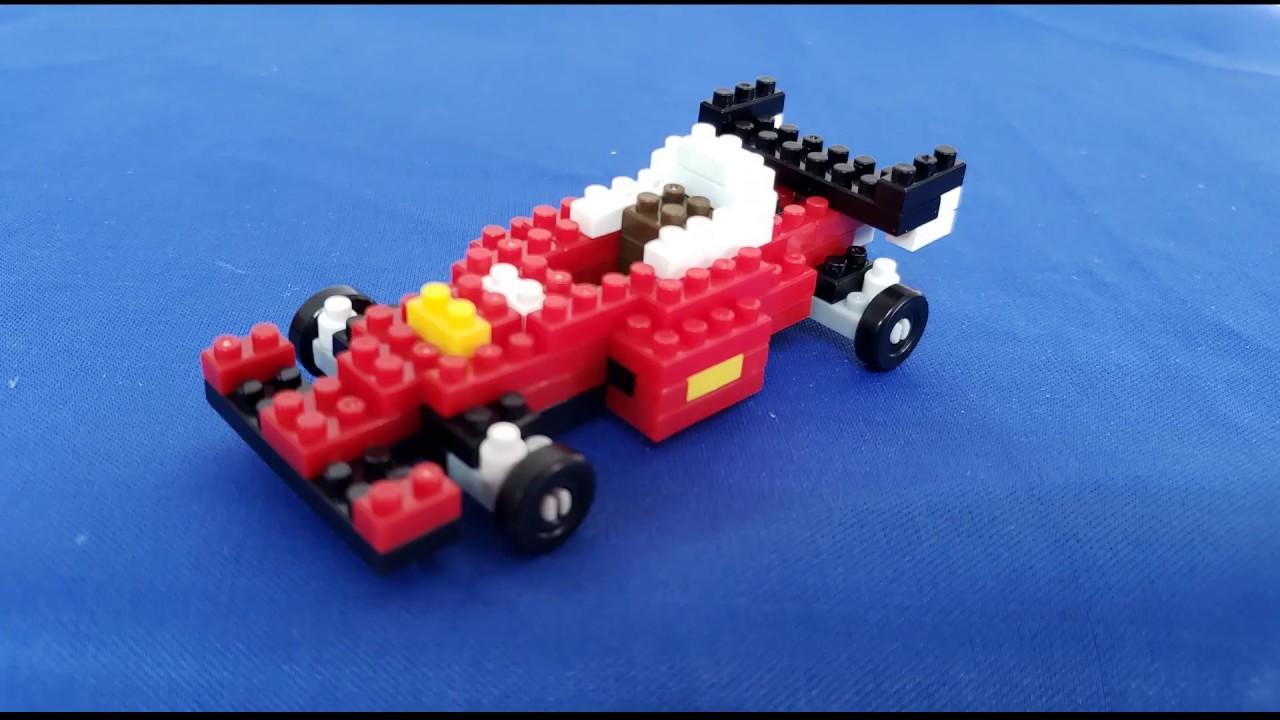Race Car Petit Block from Daiso Japan