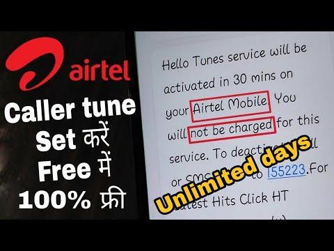 Airtel caller tune free me set kare  Airtel caller tune set करें free में  100% Free