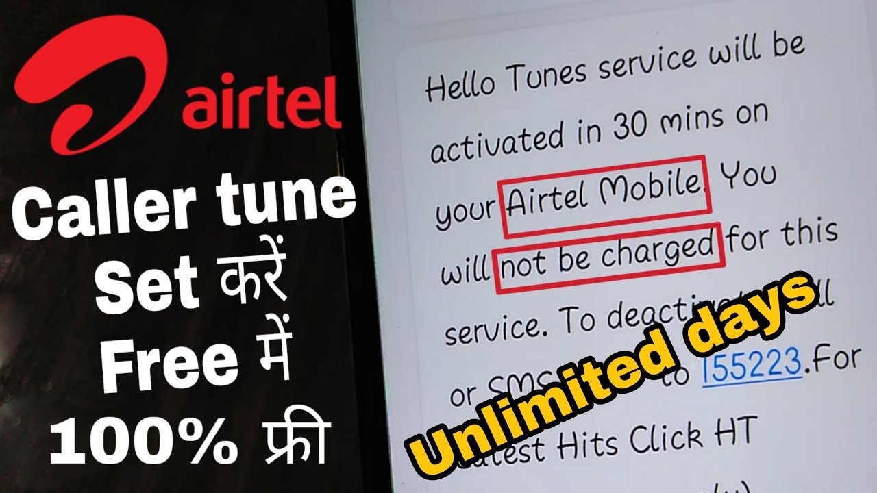 free hello tunes for airtel customers