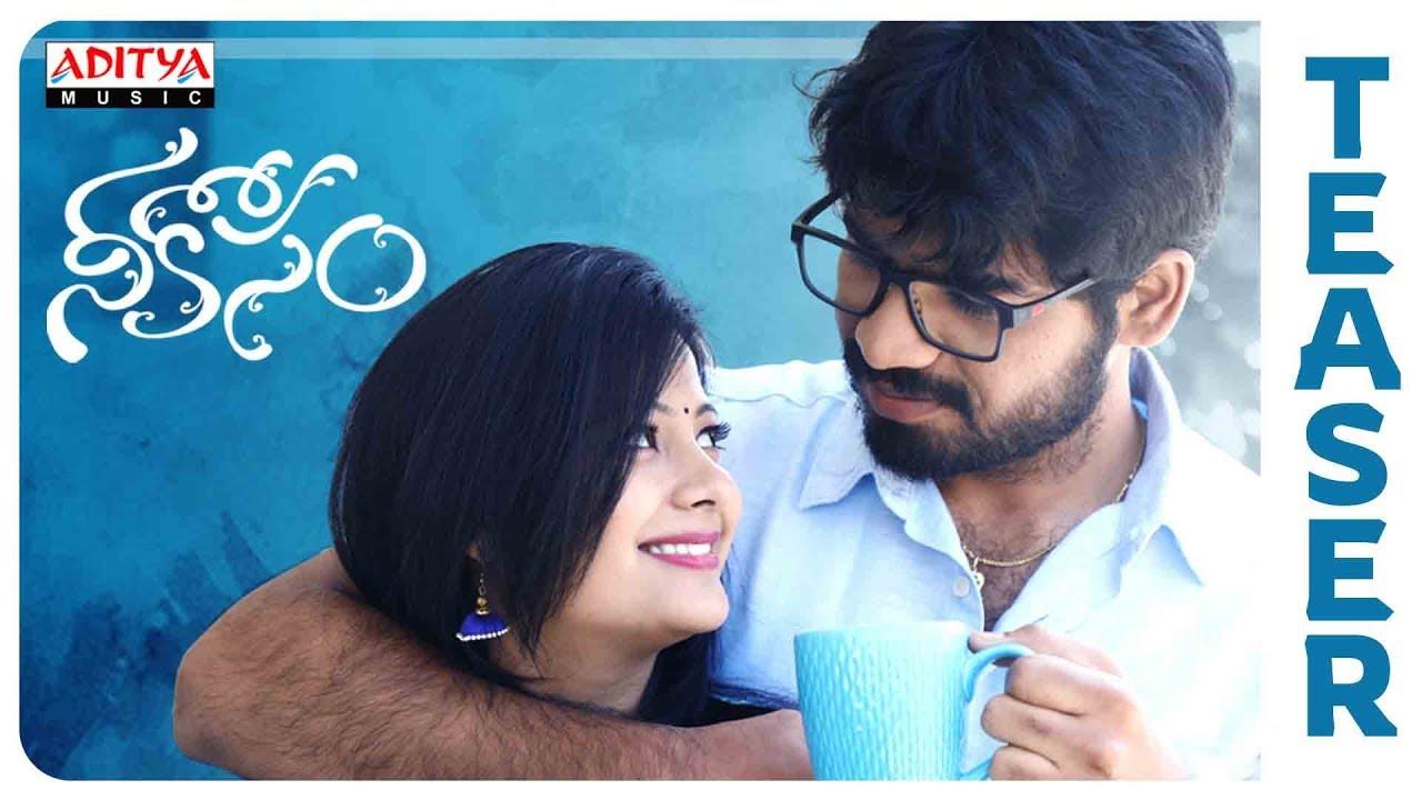 Nee Kosam Teaser || Aravind Reddy, Shubhangi Pant || Srinivas Sharma || Avinash Kokati