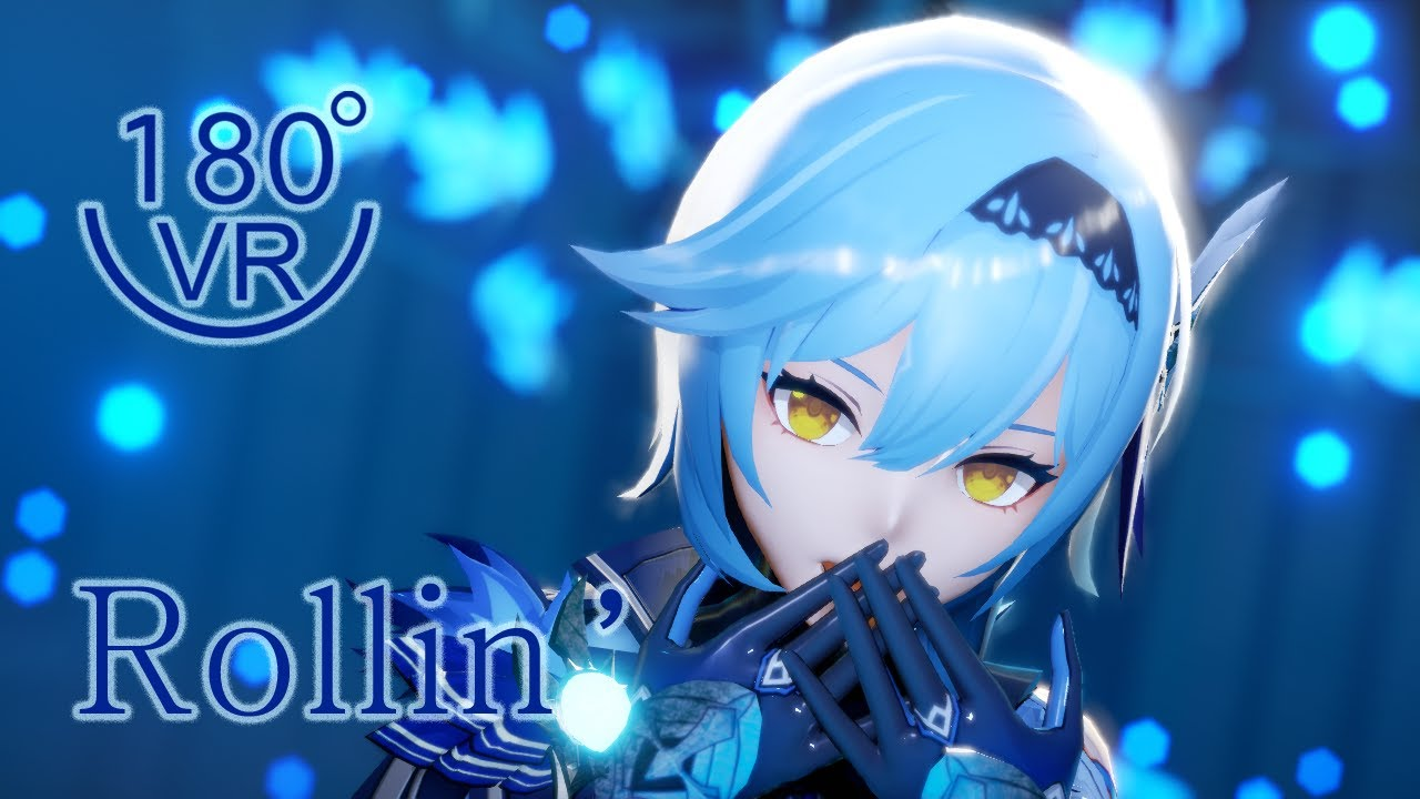 【VR180 Shorts】【Genshin Impact MMD】Eula【Rollin'】