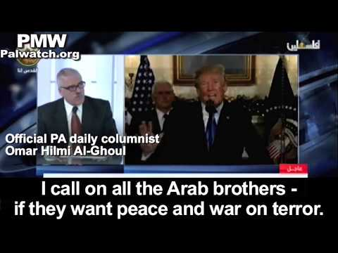 Official PA daily columnist: Israel is the enemy of all the Arabs and targets all the Arab states