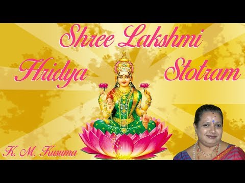 Powerful Sanskrit Chanting   Shree Lakshmi Hridaya Stotram   Full Song