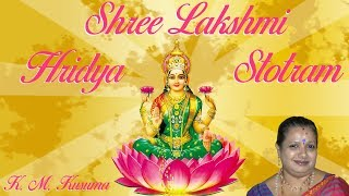 powerful sanskrit chanting   shree lakshmi hridaya stotram   full song