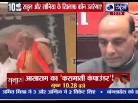 BJP may field Uma Bharti, Smriti Irani against Sonia and Rahul