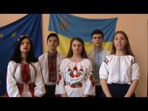 Lviv Law Gymnasia_м.Львів