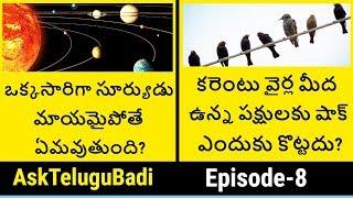 AskTeluguBadi Episode - 8 | What If The Sun Disappeared | Telugu Badi Latest Episode