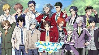 スマートフォン向け新作ゲーム『ワールドエンドヒーローズ』 ヒーローた...