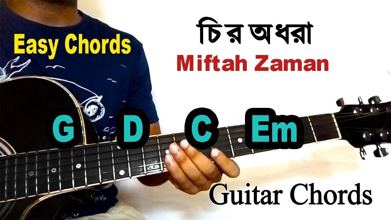 Beautiful Soothing Guitar Chords Illustration Beginner Guitar