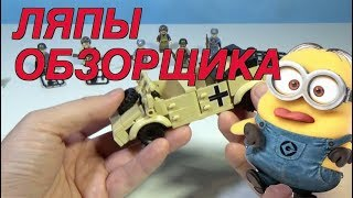 ЛЯПЫ ЮТУБЕРА ПРИ ОБЗОРАХ (подборка канала за 2018-19гг)