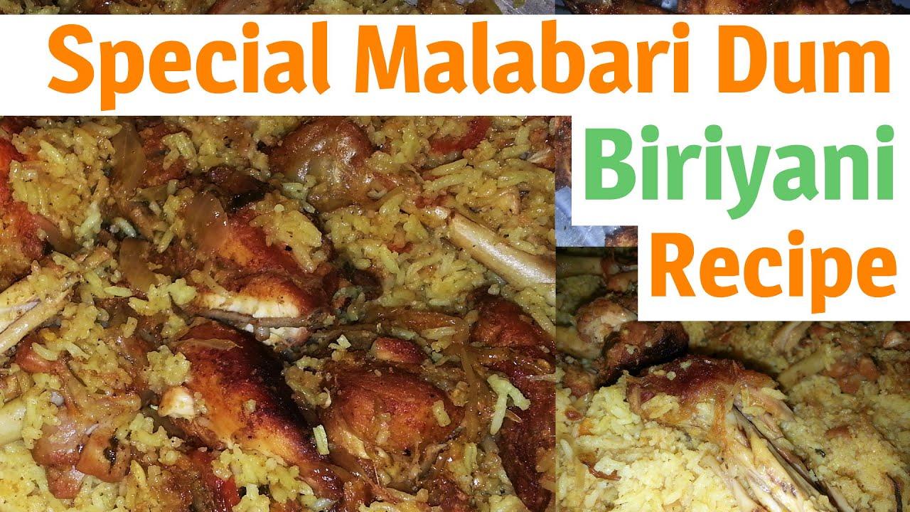 Kerala malabar dum chicken biriyani recipe kozhikodan thalassery kerala malabar dum chicken biriyani recipe kozhikodan thalassery youtube forumfinder Choice Image