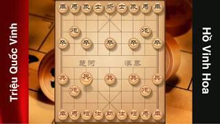 Triệu Quốc Vinh vs Hồ Vinh Hoa | Ván đấu hay