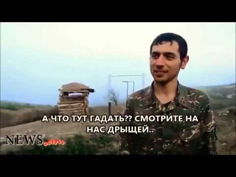 Армянские солдаты — лучшие бегуны в мире.