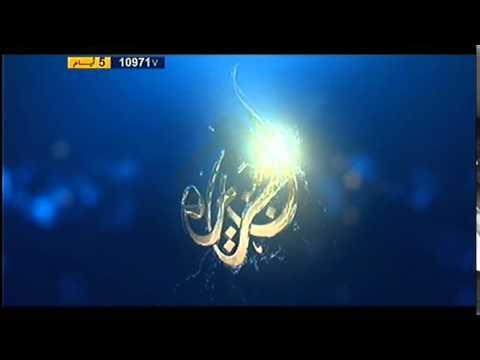 Al Jazeera Arabic - theme 1