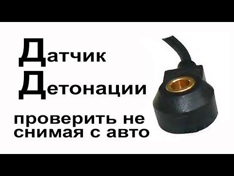 Контроллеры ЭБУ Ваз Калина, Бош цены Купить электронный