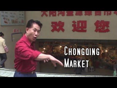 Martin Yan's China: Chongqing Market