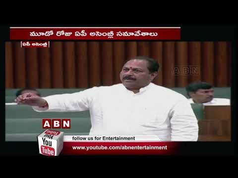 YCP MLA Speech About Greatness Of AP CM Ys Jagan   Assembly Session 2020   ABN Telugu teluguvoice