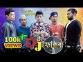 DJ ফকির  DJ Fokir  Bangla Funny  Zan Zamin