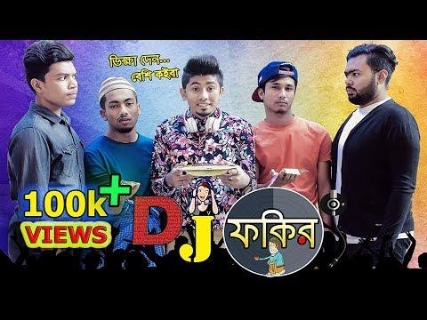 DJ ফকির || DJ Fokir || Bangla Funny Video || Zan Zamin