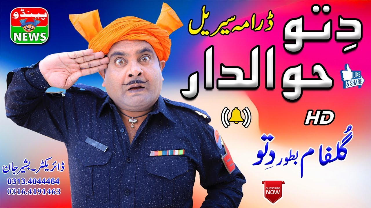 NEW video // dittu hawaldar // top 10 comedy 2020 // only pendu news