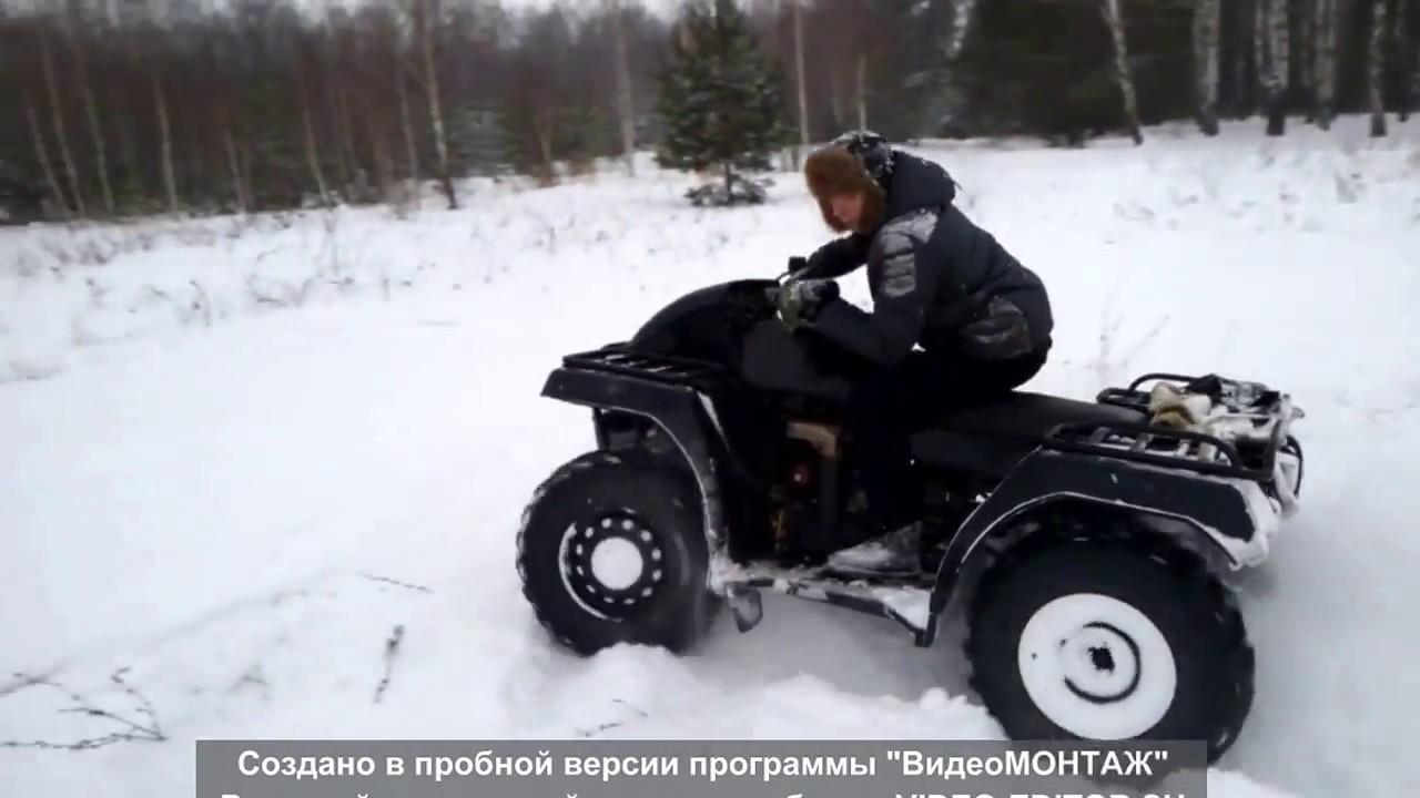Катаемся с братом на Квадроцикле PARTIZAN