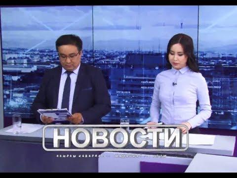 Новости 18.06.2019