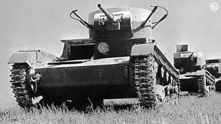 Славная годовщина: первый танковый бой Красной Армии!(Видео-лекция. 29 октября 1936 года, испанский городок Сесенья. Русские под командованием латыша сражаются..., 2016-12-02T16:42:13.000Z)