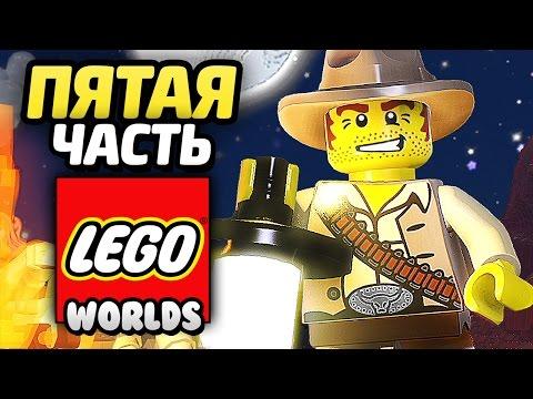 LEGO Worlds Прохождение - Часть 5 - ДИКИЙ ЗАПАД