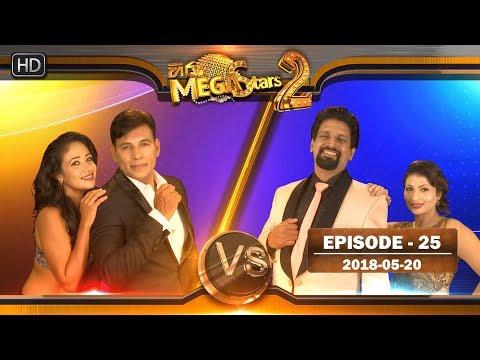 Hiru Mega Stars 2   Episode 25   2018-05-20