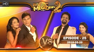 Hiru Mega Stars 2 | Episode 25 | 20th May 2018