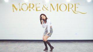 트와이스 TWICE - 'MORE & MORE'   커버댄스 DANCE COVER   안무 거울모드 MIRR…
