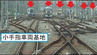 西武鉄道最大の車両基地が見える西所沢駅~小手指駅間を走行する西武池袋線下り東京メトロ10000系の前面展望
