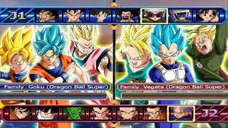 Family Goku DBS VS Family Vegeta DBS - Dragon Ball Z Budokai Tenkaichi 3