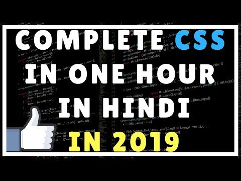 Learn Complete CSS In One Video